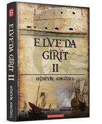 ELVEDA GİRİT 2