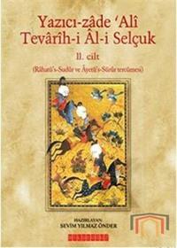 Tevrih-i l-i Selçuk II