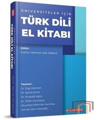 Türk Dili El Kitabı - Üniversiteler İçin